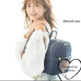 ドレスキャンプ(DRESSCAMP)のDress Camp 宇野実彩子(リュック/バックパック)