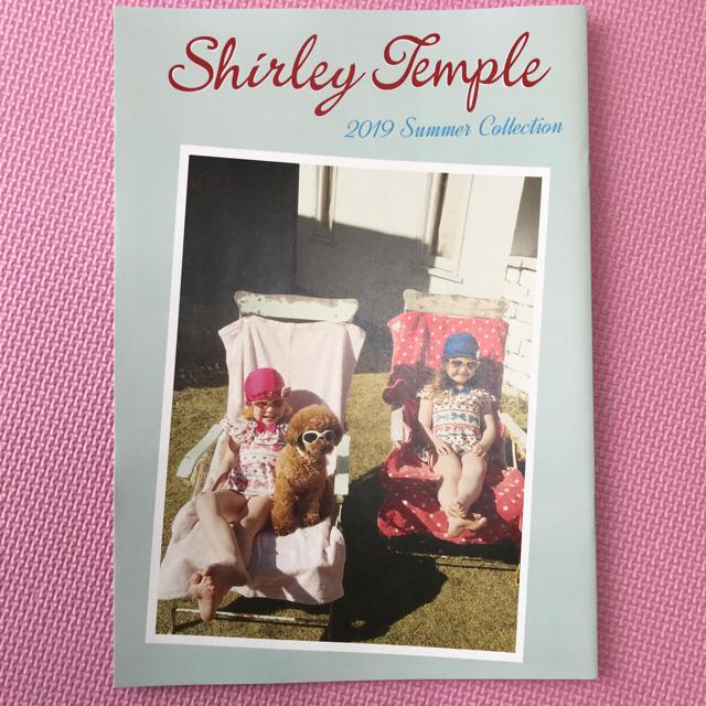 Shirley Temple(シャーリーテンプル)の【新品】♡シャーリーテンプル カタログ♡ キッズ/ベビー/マタニティのキッズ/ベビー/マタニティ その他(その他)の商品写真