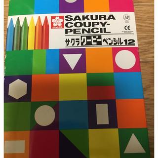 サクラ(SACRA)のクーピーペンシル(色鉛筆 )