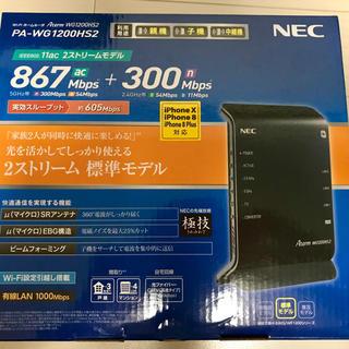 エヌイーシー(NEC)のnec wifi 無線 ルータ 中継 15台(PC周辺機器)
