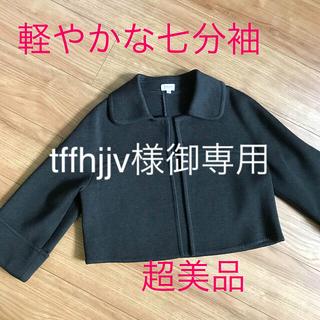 フォクシー(FOXEY)のFOXEY 七分袖ジャケット (テーラードジャケット)