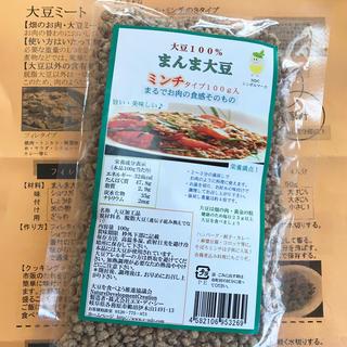 まんま大豆(豆腐/豆製品)