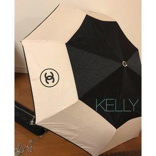 4fedc5a6fdb2 シャネル(CHANEL)の新品 折りたたみ傘 CC ロゴ バイカラー 雨傘 日傘 (傘