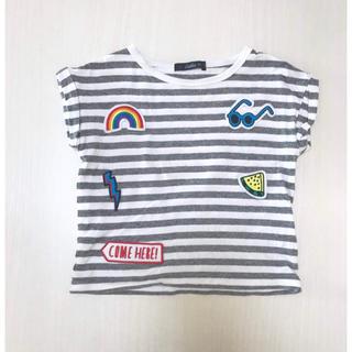 カルディア(CALDia)の【カルディア】夏 🌻 Tシャツ ⁺∗˚(Tシャツ)