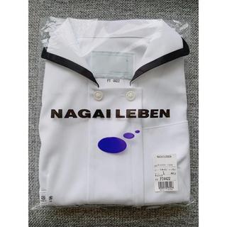ナガイレーベン(NAGAILEBEN)のナガイレーベン  チュニック(その他)