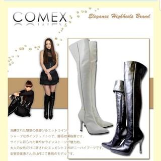 コメックス(COMEX)のコメックス COMEX 安室奈美恵着用 6034(ブーツ)