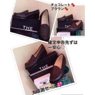 シャネル(CHANEL)の🍫chocolateブラウンCHANELローファー💫(ローファー/革靴)
