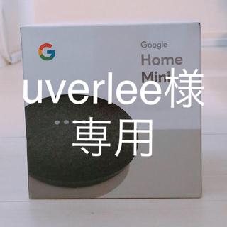 アイフォーン(iPhone)のgoogle Home mini グーグルホームミニ(スピーカー)