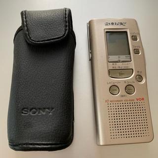 ソニー(SONY)のICレコーダー  (その他)
