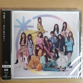 エイチケーティーフォーティーエイト(HKT48)のIZ*ONE 好きと言わせたい WIZ*ONE盤(K-POP/アジア)