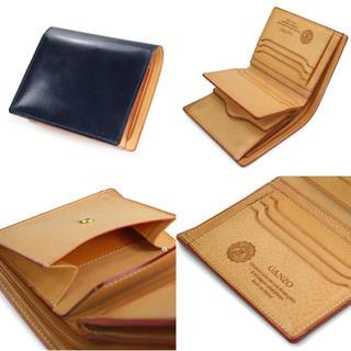 ガンゾ(GANZO)のGANZO 二つ折り財布 ネイビー(折り財布)
