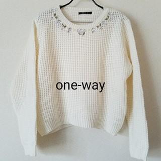 ワンウェイ(one*way)のone-way ビジューつきニット(ニット/セーター)