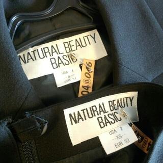 ナチュラルビューティーベーシック(NATURAL BEAUTY BASIC)の追加画像 NATURAL BEAUTY BASIC(スーツ)