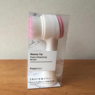 フランフラン(Francfranc)のFrancfranc 洗顔ブラシ 2way 新品未使用(洗顔ネット/泡立て小物)