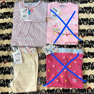 ミキハウス(mikihouse)の新品♡ミキハウス 90 女の子 4点セット ワンピース Tシャツ うさこ ズボン(ワンピース)