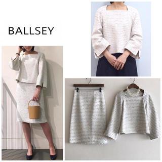 ボールジィ(Ballsey)の【2018SS】ボールジィ ★ コットンレーヨンミックスツイード  セットアップ(スーツ)