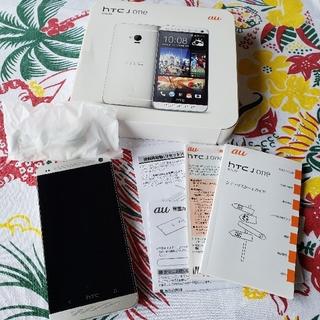 ハリウッドトレーディングカンパニー(HTC)のau HTC J One HTL22(スマートフォン本体)