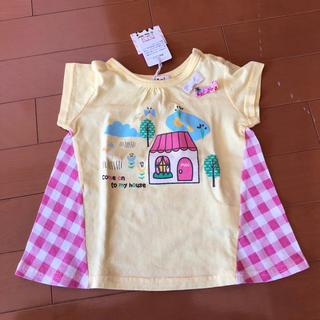 シシュノン(SiShuNon)の子供服 Tシャツ(Tシャツ/カットソー)
