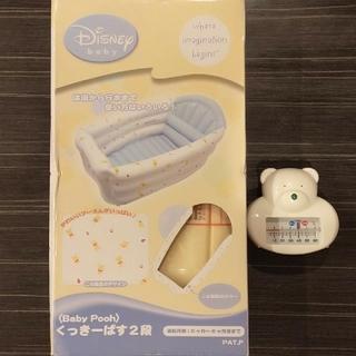 ディズニー(Disney)のベビーバス 温度計 Babypooh(その他)