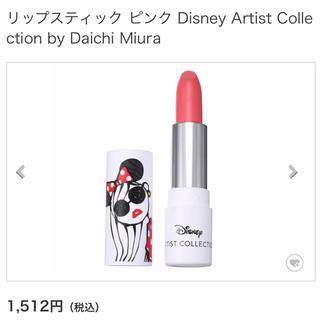 ディズニー(Disney)のDaichi miura ディズニーコラボ リップ美品(口紅)