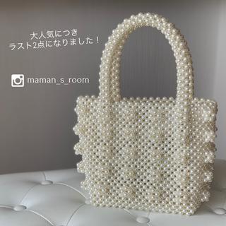 チェスティ(Chesty)の新品 パールバッグ かごバッグ 結婚式 パーティー TASAKI バブルバッグ(かごバッグ/ストローバッグ)