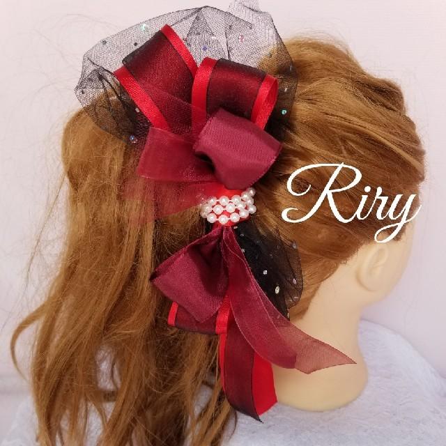 たわみ様専用です。ヘッドドレス ボルドー 赤 黒 リボン パール レディースのヘアアクセサリー(ヘアピン)の商品写真