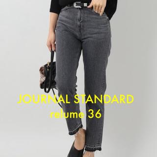 ジャーナルスタンダード(JOURNAL STANDARD)のJOURNAL STANDARD relume ハイウエスト グレーデニム 36(デニム/ジーンズ)