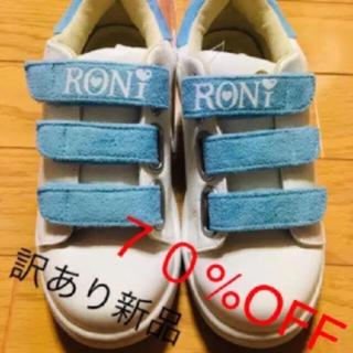 RONI - RONI❤️スニーカー  ブルー   新品