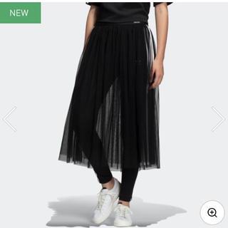 アディダス(adidas)のadidas チュール スカート Mサイズ(ロングスカート)