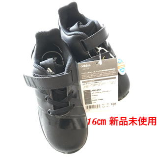 アディダス(adidas)の【新品】アディダス キッズスニーカー(その他)