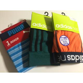 アディダス(adidas)の新品 アディダス&プーマ ボクサーパンツ 3枚セット(ボクサーパンツ)