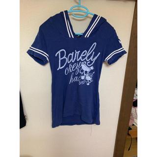 ゴーストオブハーレム(GHOST OF HARLEM)のGhost of harlem Tシャツ(Tシャツ(半袖/袖なし))