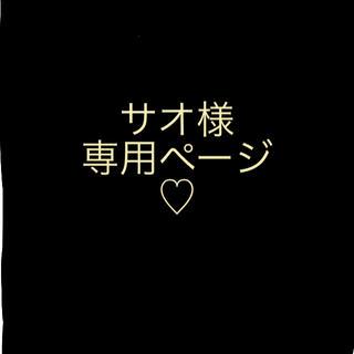 マディソンブルー(MADISONBLUE)のサオ様 専用ページ*(シャツ/ブラウス(長袖/七分))