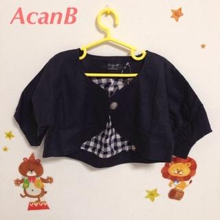 エーキャンビー(A CAN B)の【XS】新品 エーキャンビー AcanB ボレロ ジャケット(ジャケット/上着)