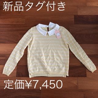 エルディープライム(LD prime)の☆新品タグ付き☆ イエロー ニット(ニット/セーター)