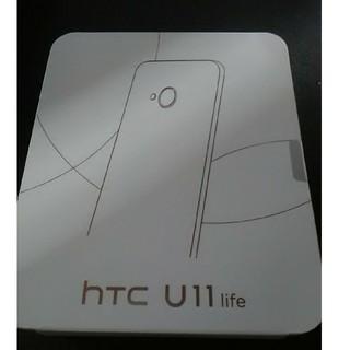 ハリウッドトレーディングカンパニー(HTC)のHTC U11 life 本体未開封(スマートフォン本体)