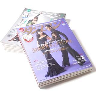C892 ダンスファン 2014年 1~12月号 付録DVD未開封 6月号抜け(趣味/スポーツ)