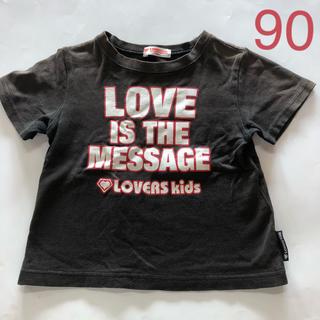 スーパーラヴァーズ(SUPER LOVERS)のスーパーラバーズ Tシャツ 90(Tシャツ/カットソー)