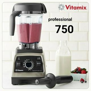 バイタミックス(Vitamix)の専用です!★バイタミックス Vitamix Pro 750 ブレンダー ミキサー(ジューサー/ミキサー)