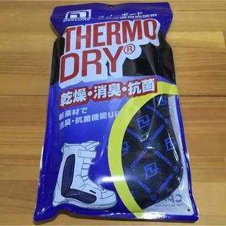 ディーラックス(DEELUXE)のスノボー ブーツ 乾燥剤 ディーラックス DEELUXE 乾燥 消臭 抗菌 (アクセサリー)