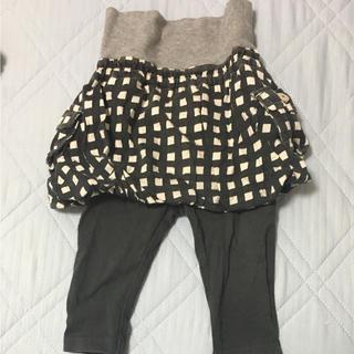 ベルメゾン(ベルメゾン)のスカートパンツ(スカート)