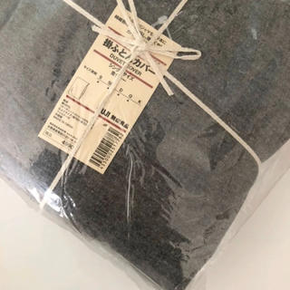 ムジルシリョウヒン(MUJI (無印良品))の新品 無印良品 オーガニックコットンフランネル掛ふとんカバー・S/杢グレー(シーツ/カバー)