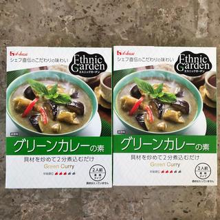 ハウスショクヒン(ハウス食品)の✨ハウス食品 エスニックガーデン  グリーンカレー 2箱✨(その他)