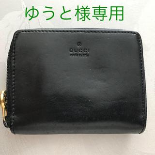 グッチ(Gucci)の訳ありGUCCI コインケース 財布 定期入れ(コインケース/小銭入れ)