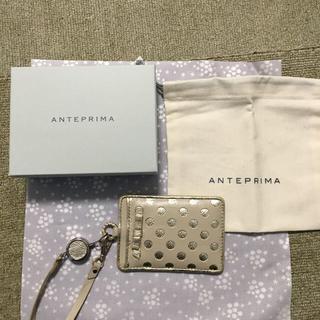 アンテプリマ(ANTEPRIMA)のan様専用 アンテプリマ 伸縮紐付きパスケース(名刺入れ/定期入れ)