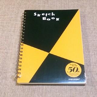 マルマン(Maruman)のマルマン スケッチブック A4 ZS131S 65枚(スケッチブック/用紙)