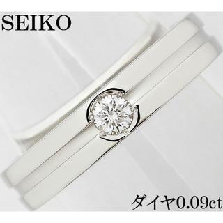 セイコー(SEIKO)のセイコー SEIKO ダイヤ Pt900 プラチナ リング 指輪 一粒 10号(リング(指輪))