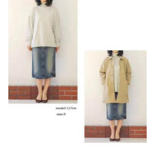 ディーエムジー(D.M.G)のD.M.G デニムタイトスカート(ひざ丈スカート)