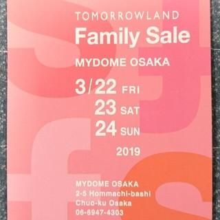 トゥモローランド(TOMORROWLAND)のTOMORROW LAND チケット(その他)