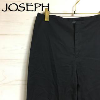 ジョゼフ(JOSEPH)のJOSEPH ☆ ジョゼフ 黒パンツ ズボン(カジュアルパンツ)